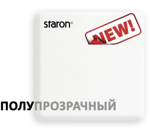 SD0010 Dazzling White